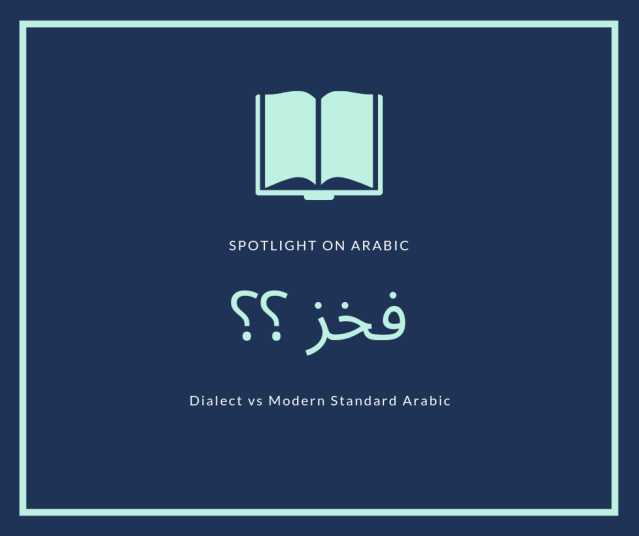 Spotlight on arabic