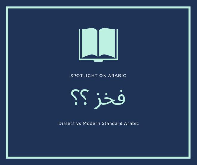 Spotlight on arabic